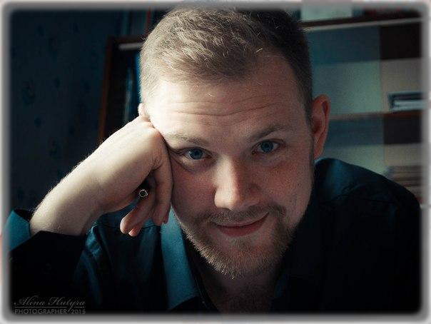 Фото Александр Рей