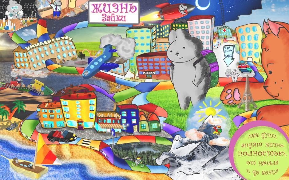 Иллюстрация к «Сказки детям индиго»