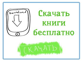 Александр Рей Скачать книги бесплатно, читать онлайн