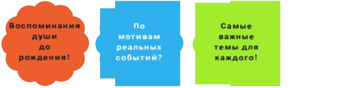 Александр Рей Пустышка купить