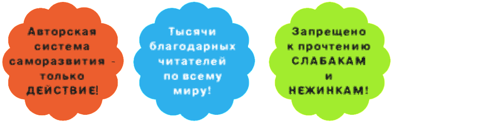 Купить или скачать книгу Жизнь на грани взлета Александр Рей