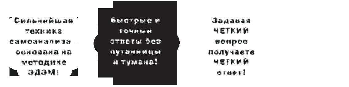 znachki_at