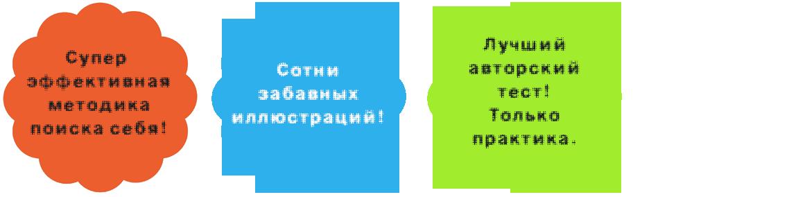 znachki_predn