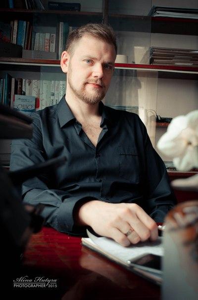 Александр Рей писатель, психолог