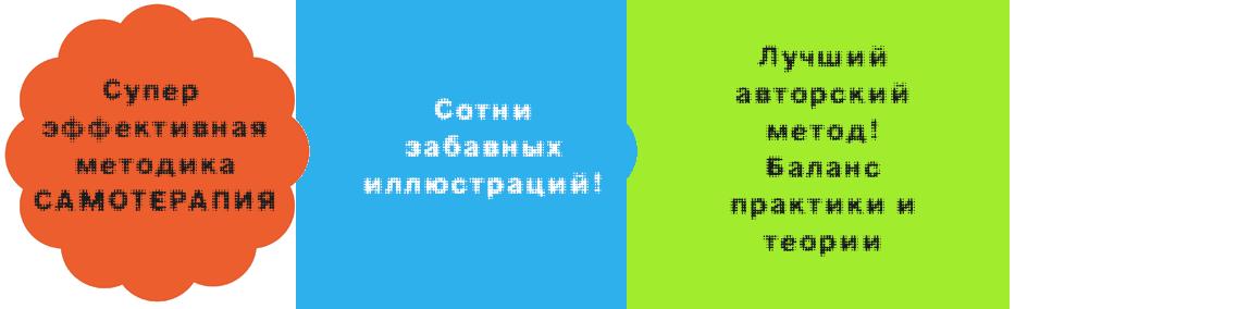 znachki_mri4